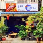 -プノンペン- Blue Chilli Bar(ブルーチリバー)