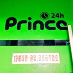 -ソウル- Prince(プリンス)