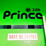 -Seoul, Hàn Quốc- Prince