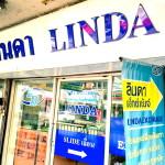 サパンクワイの両替所「LINDA exchange」体験記
