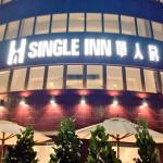 大浴場がある新北市内のホテル「Single Inn 台北」