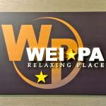 -台北- WEIPA SPA(ウェイパスパ)