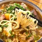 高雄駅周辺で牛肉麺食べるなら「幸福の麺屋」がおすすめ