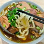 台北・西門町の24時間営業の激盛り「建宏牛肉麺」