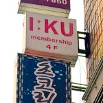 -釜山- I:KU
