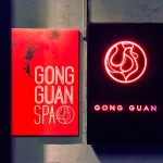【香港】公館 -GONG GUAN-(ゴングァン)