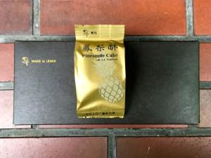 台北・台中
