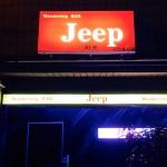 【大邱】Jeep(ジープ)