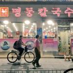 仁川富平にある「明洞カルグクス」で辛くない韓国料理を