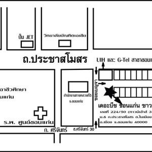 map_khonkaensauna