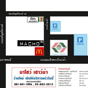 macho_sauna_map